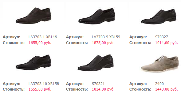 """,""womanshoping.ru"