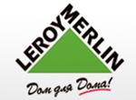 магазин leroy merlin