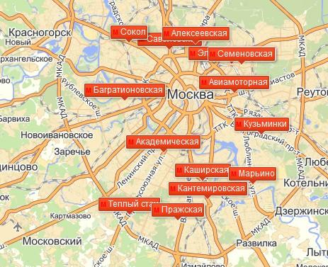 магазины снеговик в москве