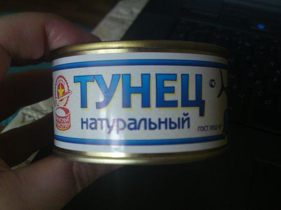 ashan_v_novosibirske_02
