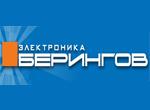 магазин бытовой техники Берингов пролив