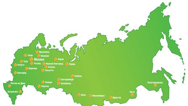 адреса магазинов дочки сыночки в россии