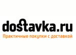 доставка.ру отзывы