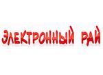 elektronnyi-rai-logo