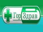 аптеки Горздрав - оптовые цены