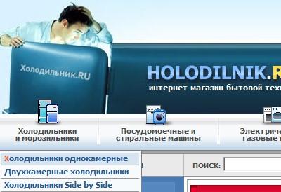 holodilnik-ru