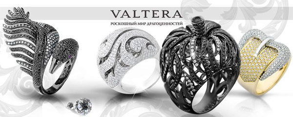 каталог ювелирных изделий вальтера
