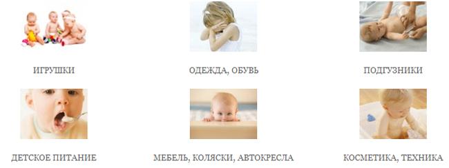 каталог магазина кораблик