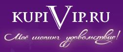 отзывы про интернет магазин купивип.ру