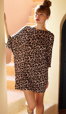 С чем носить леопардовое платье? | Наша