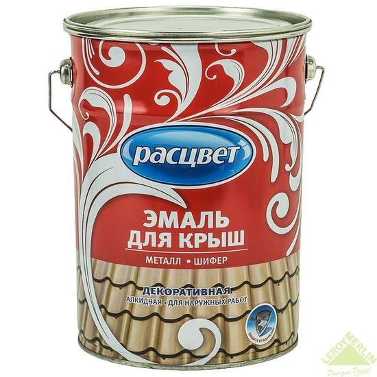 lerua_merlen_na_ryazanskom_prospekte_05