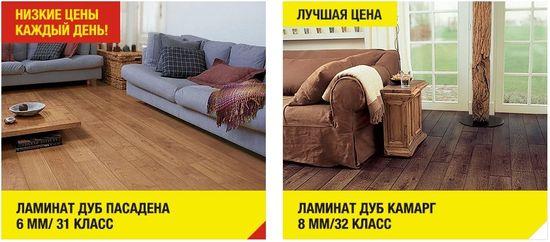lerua_merlen_v_chelyabinske_02