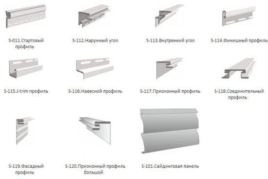 Трубная 9 цена энергофлекс теплоизоляция супер 25