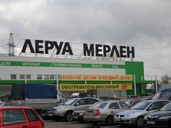 lerua_merlen_v_volgograde_02