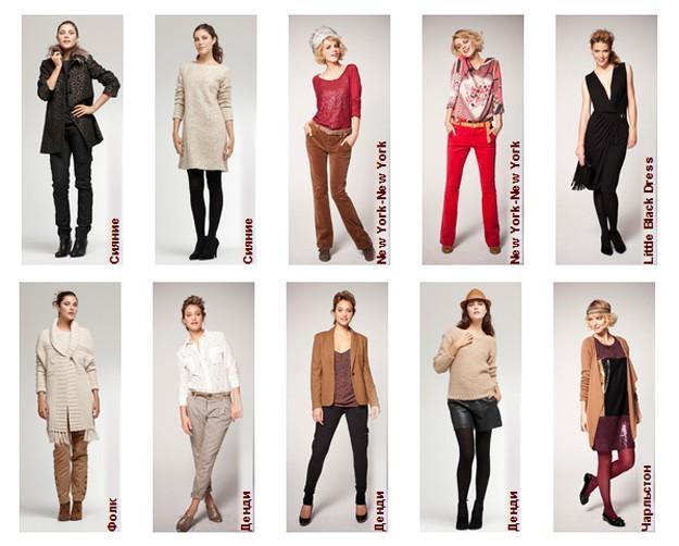 Интернет Модной Женской Одежды С Доставкой