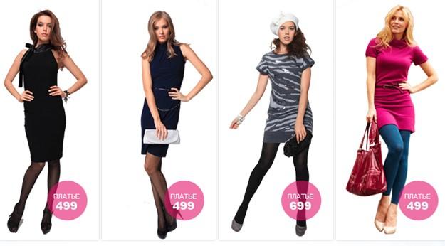 Интернет магазин одежды modis