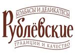 магазины рублевские колбасы