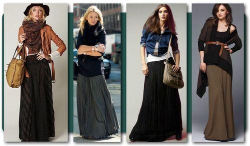 Выбираем с чем носить юбку?