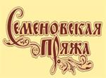 магазин Семеновская Пряжа
