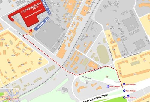 схема проезда к магазину Горбушкин Двор