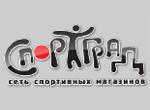 магазин Спортград