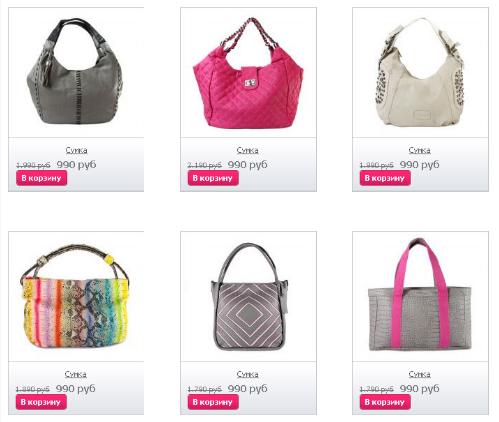 Летняя коллекция сумок 2011 от.