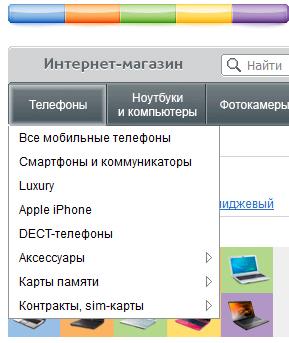 каталог телефонов связной