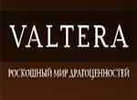 ювелирная компания Вальтера