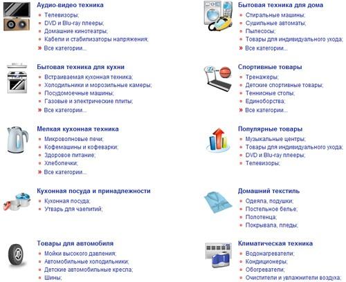 интернет магазин vasko.ru отзывы
