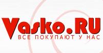 отзывы об интернет магазине Васко ру